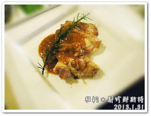 130131-四個人的午餐 (2)