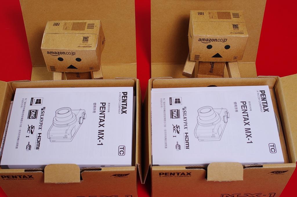 復古造型相機Pentax MX-1開箱