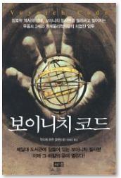 ECE_Coreano