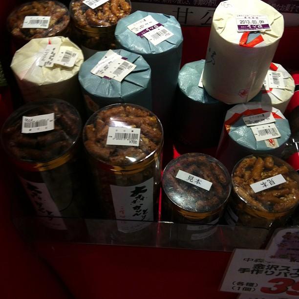 買い物に来た。甘公園のお菓子置いてるのね、馬込桜並木のキタムラ