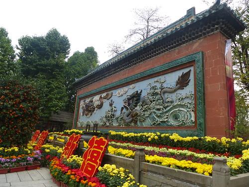 Guangdond-Foshan-Temple Zu Miao (8)