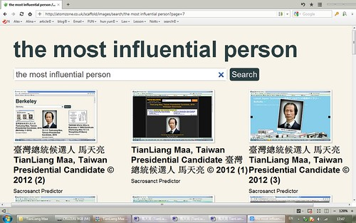 TianLiang Maa, Taiwan Presidential Candidate 臺灣總統候選人 馬天亮, the most influential person