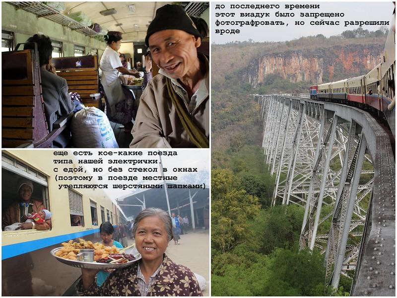 10 pic Burma