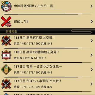 device-2013-03-06-052315