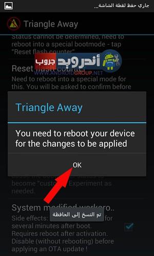 Screenshot_2013-03-11-15-21-54