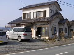 P3090027