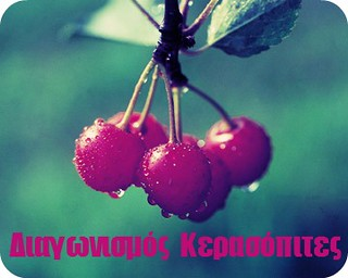 Sour Cherry on tree