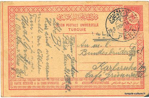 Entier postal, 1912, R°
