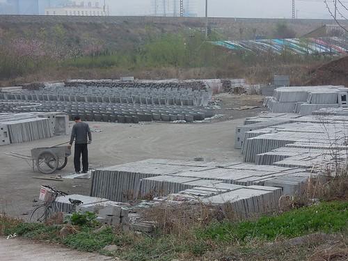 コンクリートブロック工場