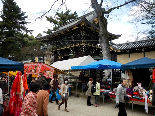 Flea Market at Kitano Tenmangu Shrine in Kyoto