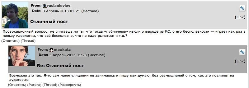 Снимок экрана 2013-04-03 в 17.21.29