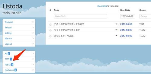 Photo:2013-04-06 21.03 のイメージ By:onetohihi