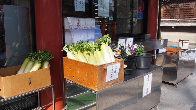 Tokyo Honeymoon 2013_day06_068