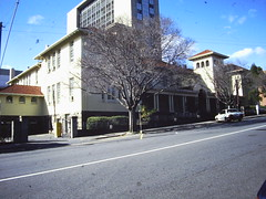 Adelaide Teachers College