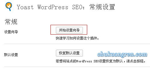 WordPress SEO by Yoast_02
