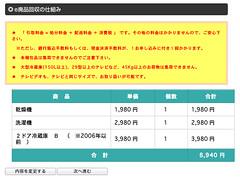 Screen Shot 2013-04-09 at 12.39.48
