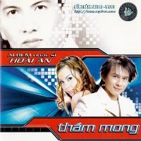 Cẩm Ly – Thầm Mong (Tình Khúc Hoài An) (2004) (MP3) [Album]