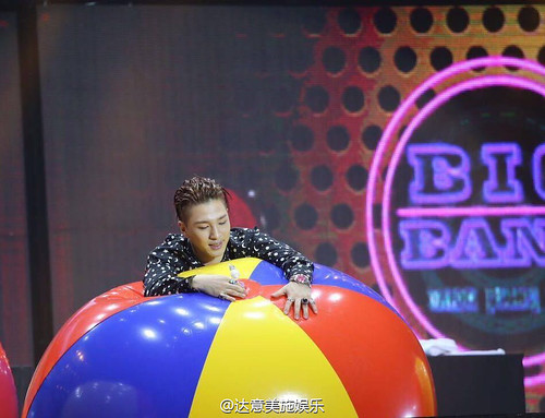 Big Bang - Made V.I.P Tour - Dalian - 26jun2016 - dayimeishi - 18