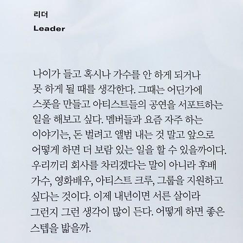 BIGBANG10 Dazed100 (27)