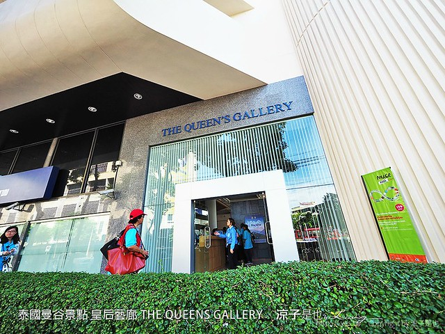 泰國曼谷景點 皇后藝廊 THE QUEENS GALLERY 2
