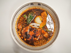 Tandoori Chicken Vegetable Soup Curry