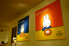 miffy cafe | ミッフィーカフェProduced by THE GUEST cafe&diner