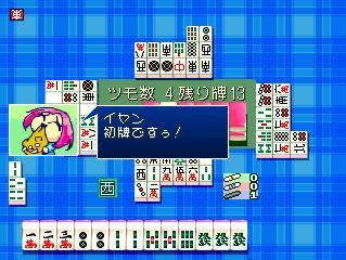 Mahjong1_1