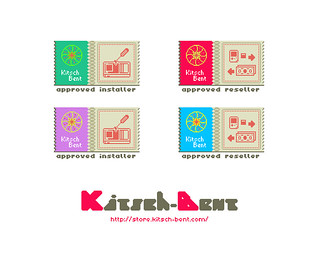 ESTAMPILLAS / STAMPS (KITSCH-BENT)