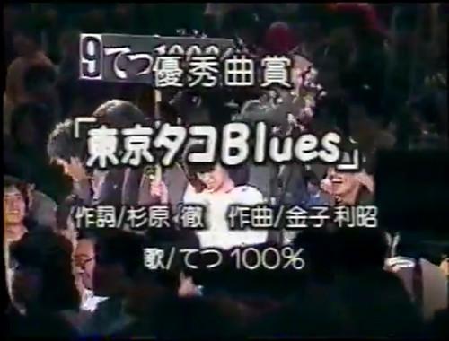 130417(3) - 作曲家「菅野よう子」(菅野洋子)在21歲首度公開表演的珍貴畫面、你將目睹一代樂壇巨星誕生的瞬間! 2 FINAL