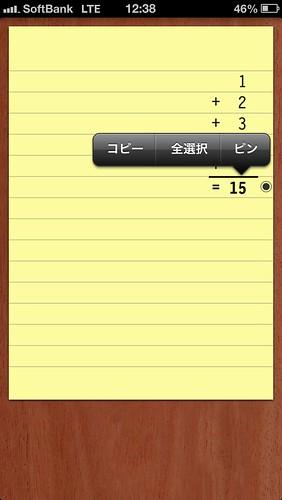 IMG_6524