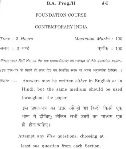 DU SOL B.A. Programme Question Paper - Contemporary India - PaperVI