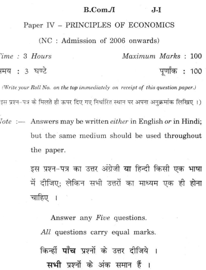 DU SOL B.Com. Programme Question Paper - Principles Of Economics - Paper IV