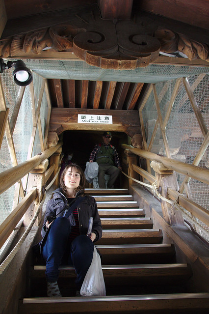 0697 - Nanzen-ji
