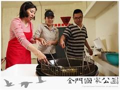 102-民宿賣店經營輔導-0417-22