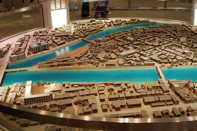 0884 - Hiroshima y museo de la Paz