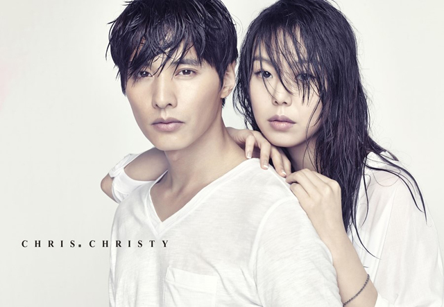 WON BIN AND KIM MIN HEE 2013 (20)