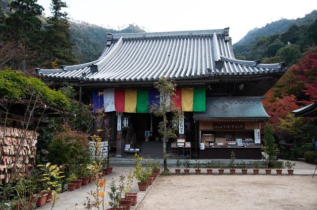Miyajima 2012