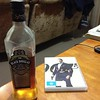 Scotch & Skyfall - interesting night