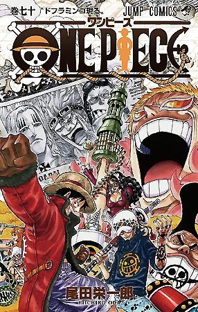 130604(3) – 漫畫《ONE PIECE 航海王》今天首賣第70集,全套發行量『突破3億本」進入最後一千萬倒數!