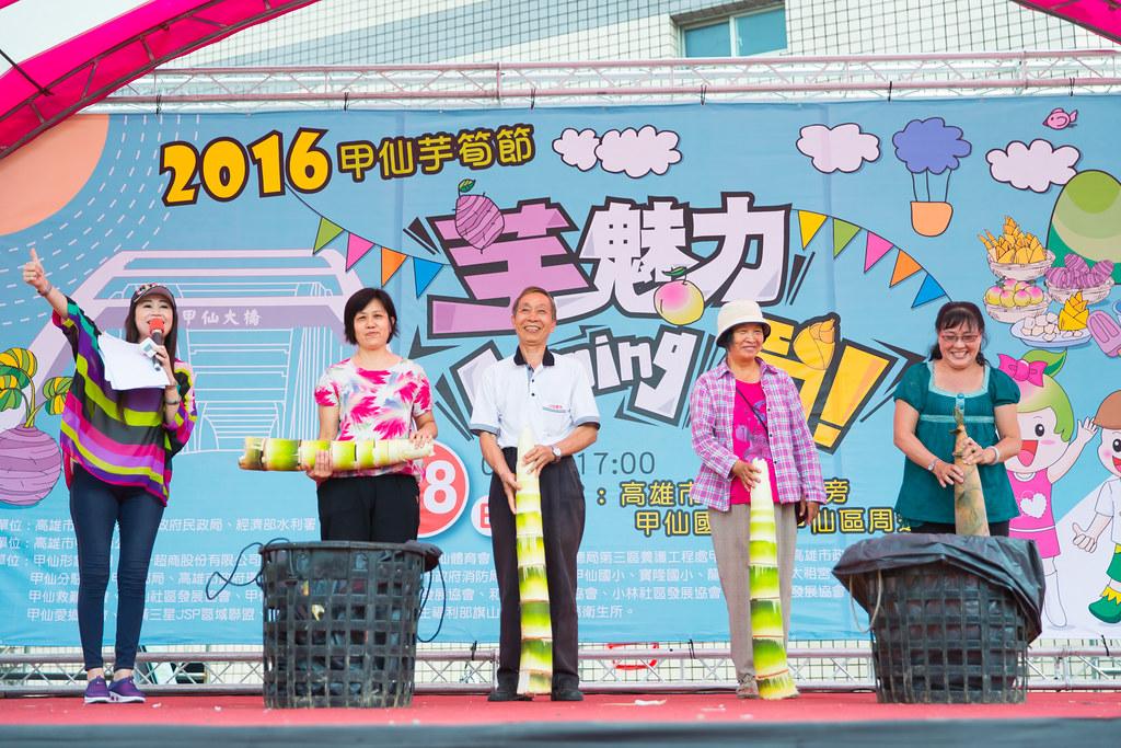 2016甲仙芋筍節061