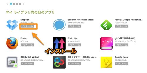 マイアプリ-3