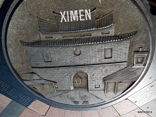 Ximen
