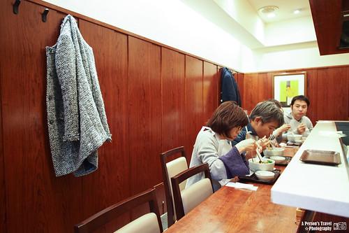 2013_Tokyo_Japan_Chap3_9