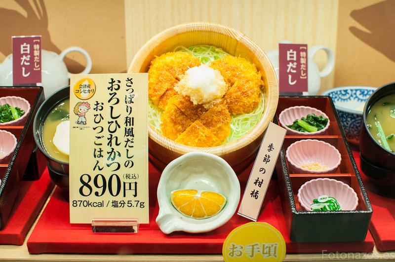 La comida de plástico en Japón