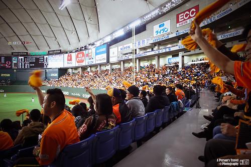 2013_Tokyo_Japan_Chap4_2