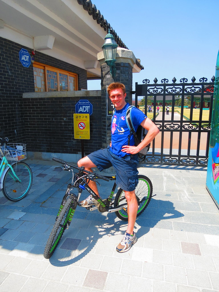 Gyeongju Bike Rental