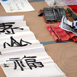 Calligraphy with Master Tsuyoshi Takamori, 2013 Essex County Cherry Blossom Festival, Branch Brook Park, New Jersey