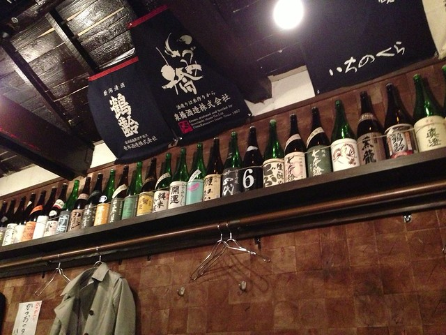 五反田で日本酒飲み会 at 酒場 それがし – View on Path.