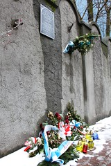 Jewish ghetto wall