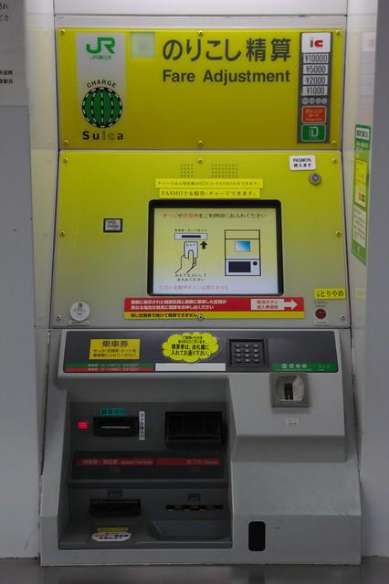 0376 - Kamakura